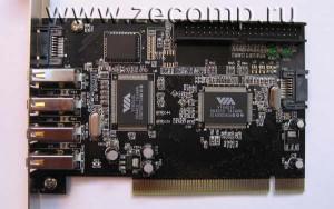 Интеграция BIOS VIA-6421